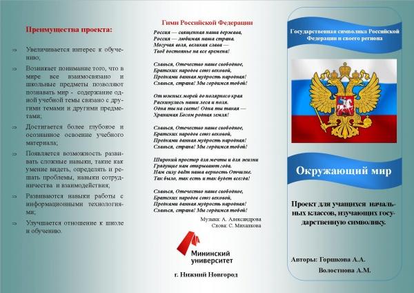 Буклет о россии монеты 1997 2018